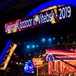 «Славянский базар – 2019»: торжественное открытие пройдёт в Витебске