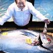 Голубого тунца продали в Японии за $1,8 млн