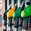 Автомобильное топливо подешевеет с 12 апреля