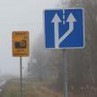 Три новых датчика контроля скорости установят на трассах Минской области
