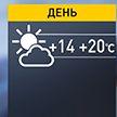 Октябрь подарит еще несколько теплых дней: прогноз погоды на 19 октября