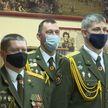 Будущих генералов посвятили в слушатели факультета Генштаба Вооруженных Сил Военной академии Беларуси