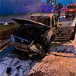 В Минске на ул. Скорины открытым пламенем горел Volkswagen