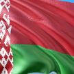 Участники автопробега «За единую Беларусь» присоединятся к митингу-реквиему в Хатыни