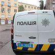 Мужчина, угрожая бомбой, захватил банк в Киеве