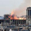 Эвакуация в центре Парижа: при пожаре в Нотр-Даме в почве осело 300 тонн свинца