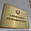 Следственный комитет рассказал о показаниях задержанных россиян из ЧВК