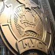 МВД: за нарушение законодательства о массовых мероприятиях 26 октября задержан 581 человек