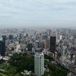 Недалеко от Токио зафиксировали землетрясение