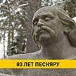 В Беларуси вспоминают музыканта Владимира Мулявина: к 80-летию со дня его рождения пройдут концерты