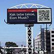 «Kak tebe takoe, Elon Musk?»: Илона Маска пригласили на бизнес-форум в Краснодаре