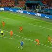 Нидерланды обыграли Украину в чемпионате Европы по футболу