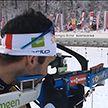 Завершен пятый этап Кубка мира по биатлону
