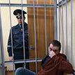 В Минске вынесен приговор участникам вечеринки, на которой от передозировки наркотиками погибла девушка