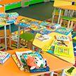 Восемь новых детских садов откроются в Минске в 2020 году