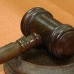 Руководителя кружка для подростков обвиняют в склонении несовершеннолетних к употреблению наркотиков