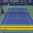 Состоялась жеребьёвка Открытого чемпионата США по теннису