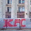 Что показал марш украинских националистов на День Победы в Одессе. Мнение
