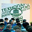 В БНТУ открылся VI Белорусско-китайский молодёжный инновационный форум