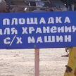 Один воровал мешками, другой – комбайнами. Что выявила проверка сельхозпредприятий в Белыничском районе?