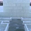 В Минске готовят места для окунания в проруби на Крещение: будут и полевая кухня, и фотозоны, и торговые точки