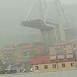 Рухнувший в Генуе мост унёс жизни 11 человек