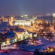 Минск вошёл в число самых привлекательных городов для тура выходного дня