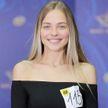 «Мисс Беларусь-2021»: стало известно время и место дополнительных кастингов
