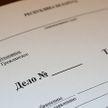 Житель деревни избил знакомого за долг в 50 рублей