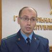 Генпрокуратура: более 100 уголовных дел возбуждено в Беларуси о нарушении общественного порядка