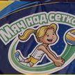 Стартовал финал детско-юношеской волейбольной лиги «Мяч над сеткой»