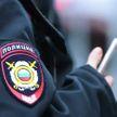 МВД России опровергло информацию о захвате заложников в Москве