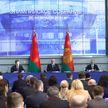 Лукашенко: Задача на предстоящие месяцы – сформировать боеспособный спортивный «десант» в Токио