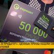 100 тысяч рублей, крупный приз в 50 тысяч, 3 внедорожника и ещё более 10 тысяч денежных призов – «Евроопт» вручил призы победителям игры «Удача в придачу!»