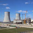 Персонал Белорусской атомной электростанции готов к запуску