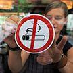 В Беларуси вступает в силу антитабачный декрет
