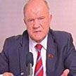 Зюганов о ситуации в Беларуси: За демократическими призывами стоит желание «захапать» государственную собственность