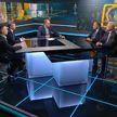Как разобраться в непростой ситуации в Беларуси, рассказали эксперты