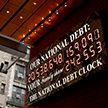 Госдолг США достиг рекордных $23 трлн