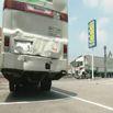 Автобус со школьниками попал в ДТП в Японии: 15 детей пострадали