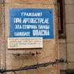 В Санкт-Петербурге задержали вандала, закрасившего памятную надпись на Невском проспекте