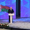 Александр Лукашенко: Беларусь готова помочь в разрешении конфликта на востоке Украины