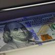 Белорусам разрешат открывать депозиты в банках иностранных государств