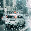 Дожди и грозы: прогноз погоды на 13 сентября
