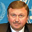 Андрей Кобяков вошёл в состав совета директоров «Белгазпромбанка»