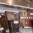 Более 500 белорусских изданий будут представлены на книжной выставке в Германии