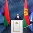 Президент: Беларусь не дружит с кем-то против кого-то, мы за предсказуемую внешнюю политику