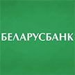 «Беларусбанк» предупредил о фейковом аккаунте в Instagram