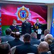 Лучших сотрудников милиции наградили в Минске