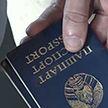 Границы закрыты: истории белорусов, которые возвращаются домой
